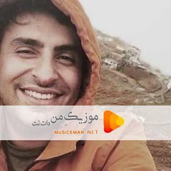 دانلود اهنگ جدید علیرضا طلیسچی قاف ریمیکس