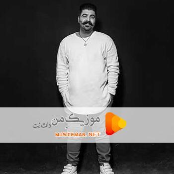 آهنگ ایران بهنام بانی