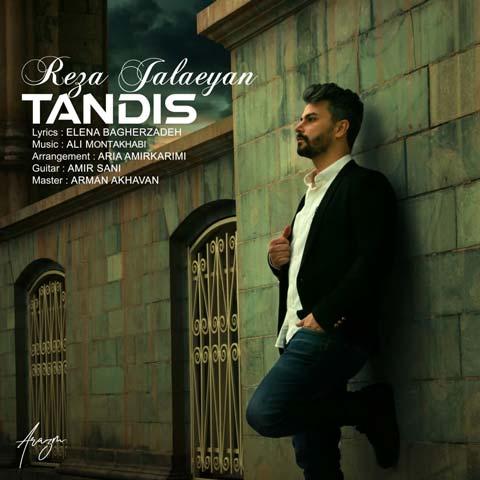 تندیس رضا جلائیان