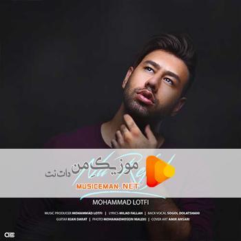 ریمیکس آهنگ نارفیق از محمد لطفی
