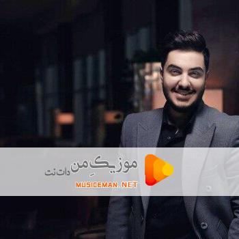 اهنگ دلم هزار پاره شد مثل دل مجنون