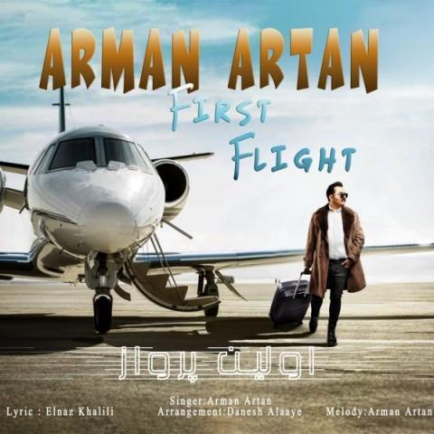 اولین پرواز آرمان آرتان