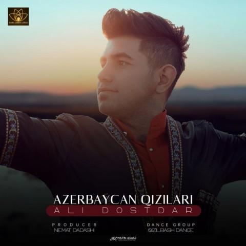 آذربایجان قیزلاری علی دوستدار