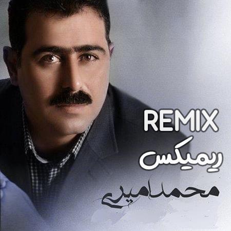 حس عاشقانه محمد امیری